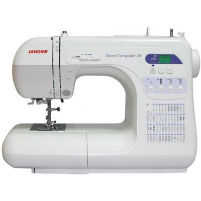 Швейная машинка Janome DC 50