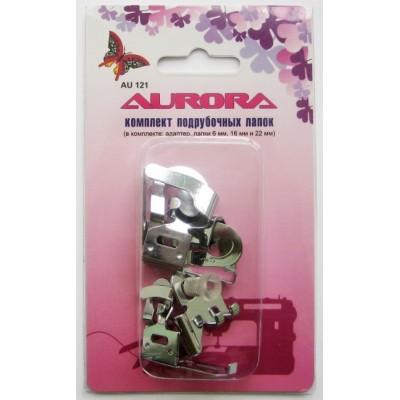 Набор подрубочных лапок Aurora AU-121
